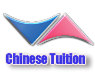 chinesetuitionlogo