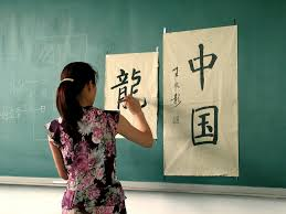 image of chinese tuition for A level students